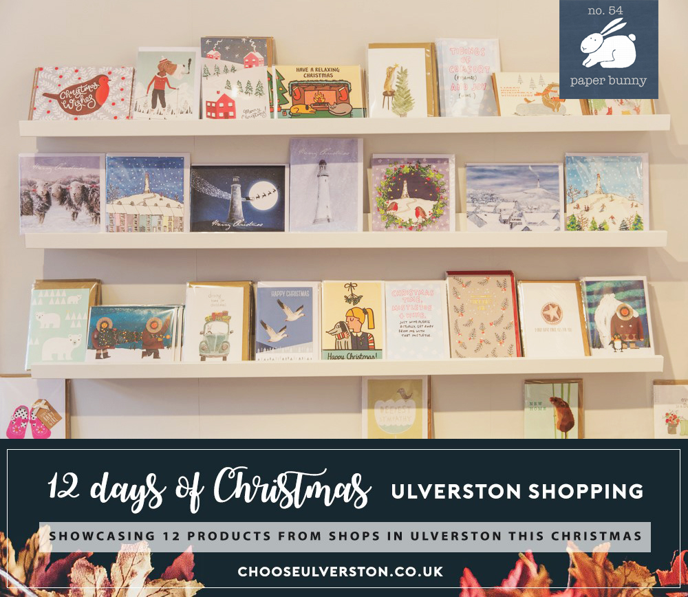 12 Days of Christmas - Ulverston Shopping - Choose Ulverston